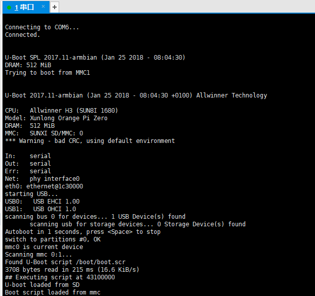 《【php物联网】orange-pi 开发板 php串口通信》